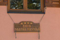 vila-zlatna-pahulja-kaludjerske-bare-tara-z-4