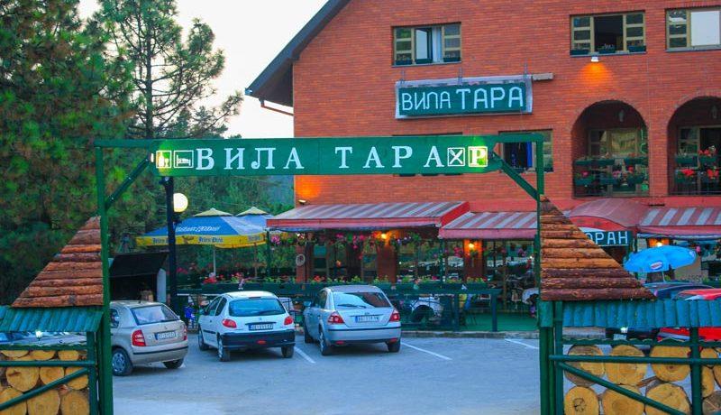vila-tara-lux-kaludjerske-bare-tara-2