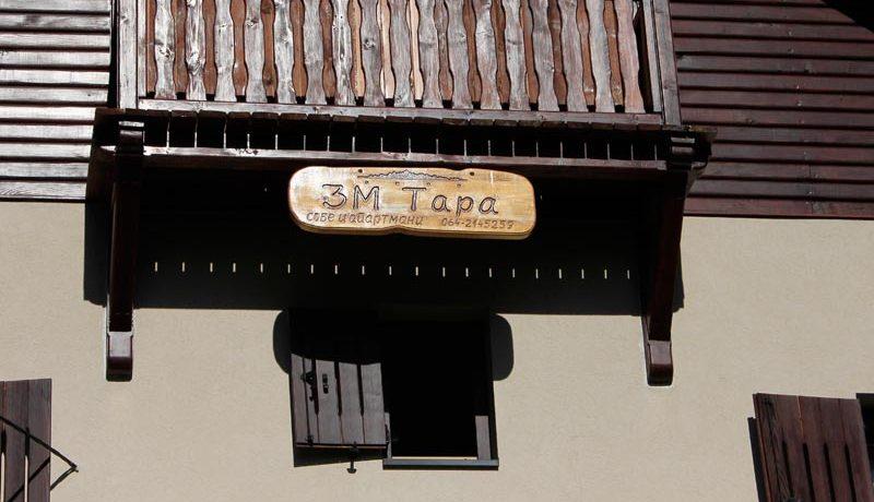 vila-3m-tara-kaludjerske-bare-s6