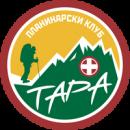 planinarski-klub-tara-bajina-basta (1)
