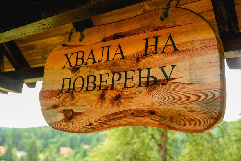 vila-kod-dila-mitrovac-tara-apartmani-6
