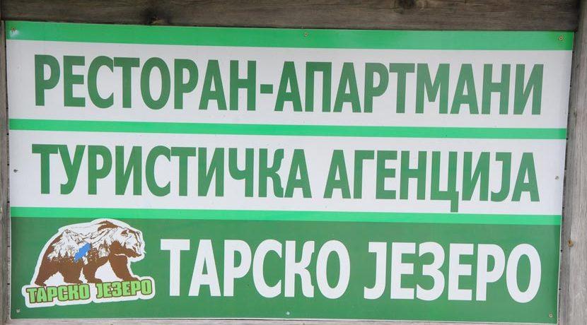 apartmani-tarsko-jezero-zaovine-tara-11