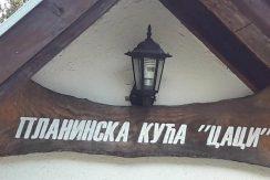 planinska-kuca-caci-zaovine-s7