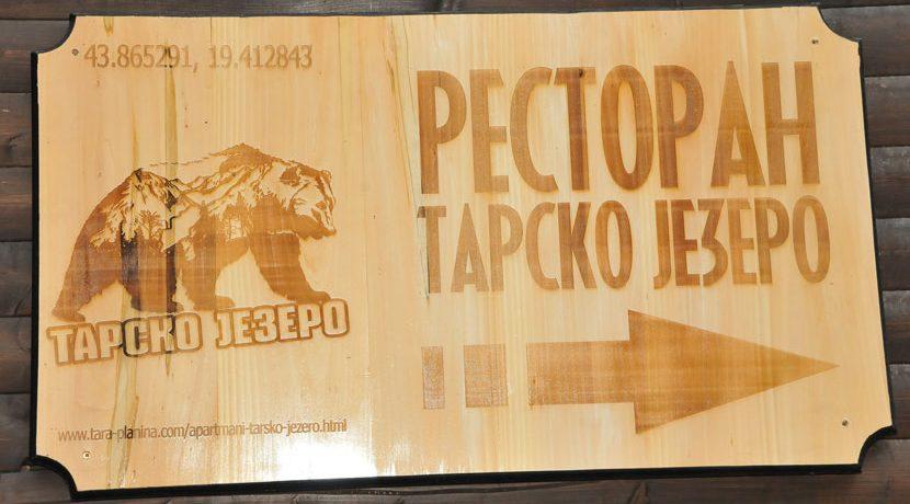 restoran-tarsko-jezero-zaovine-s13