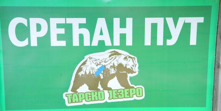restoran-tarsko-jezero-zaovine-s20
