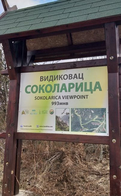 vila-devana-tara-racanska-sljivovica-14